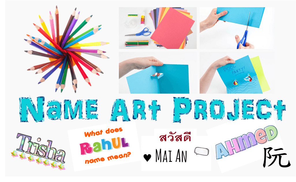name art project